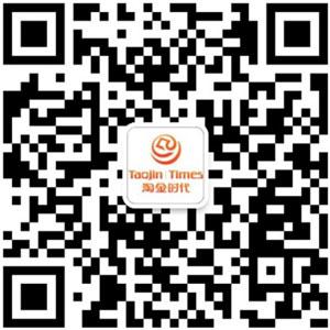 1456132556487851.jpg